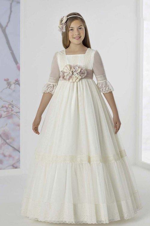 Vestido CARMY Romantico Tul 1607